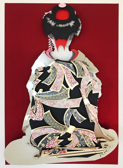 Geisha by  Kalish Editions